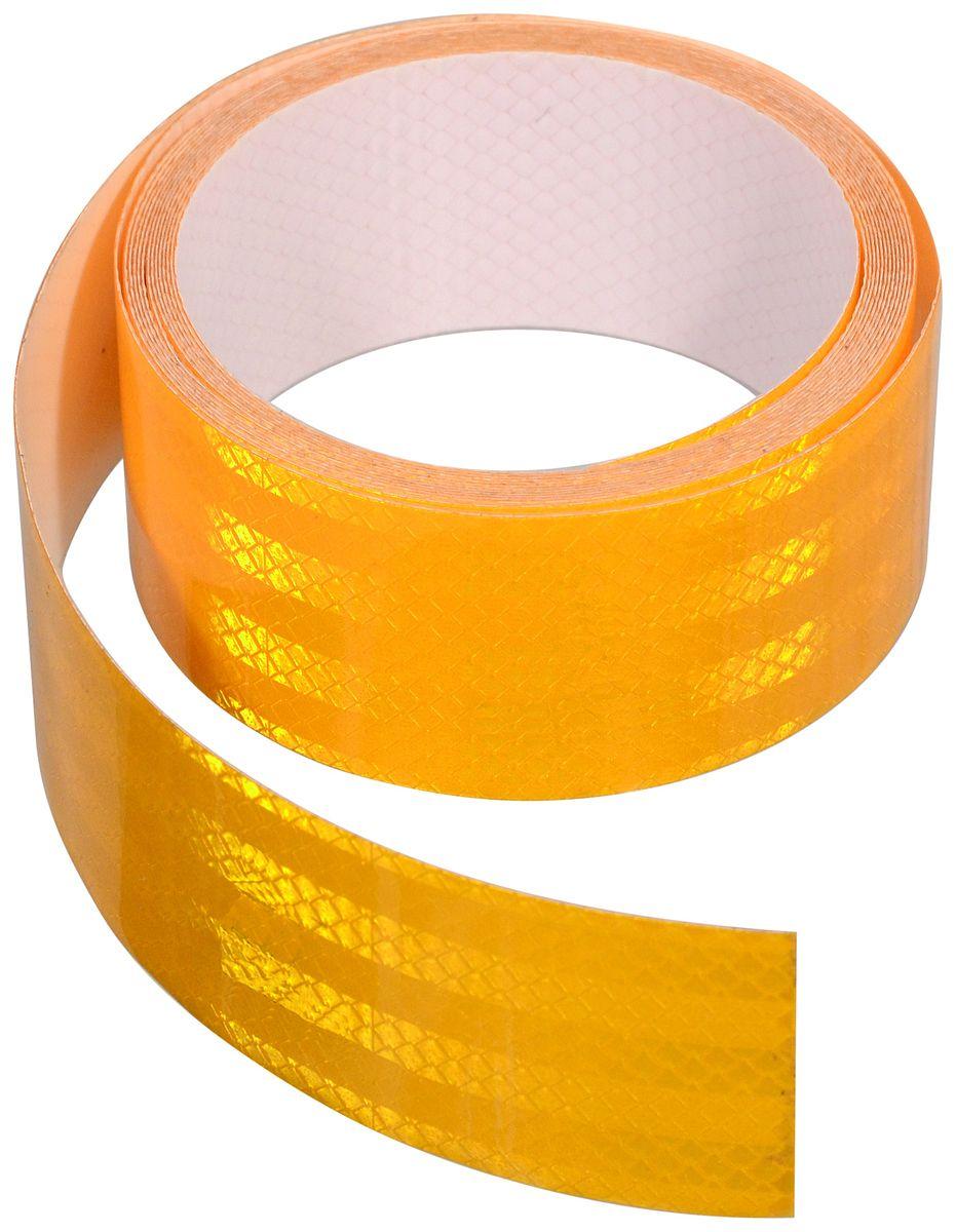 Samolepící páska reflexní 5m x 5cm žlutá (role 5m)