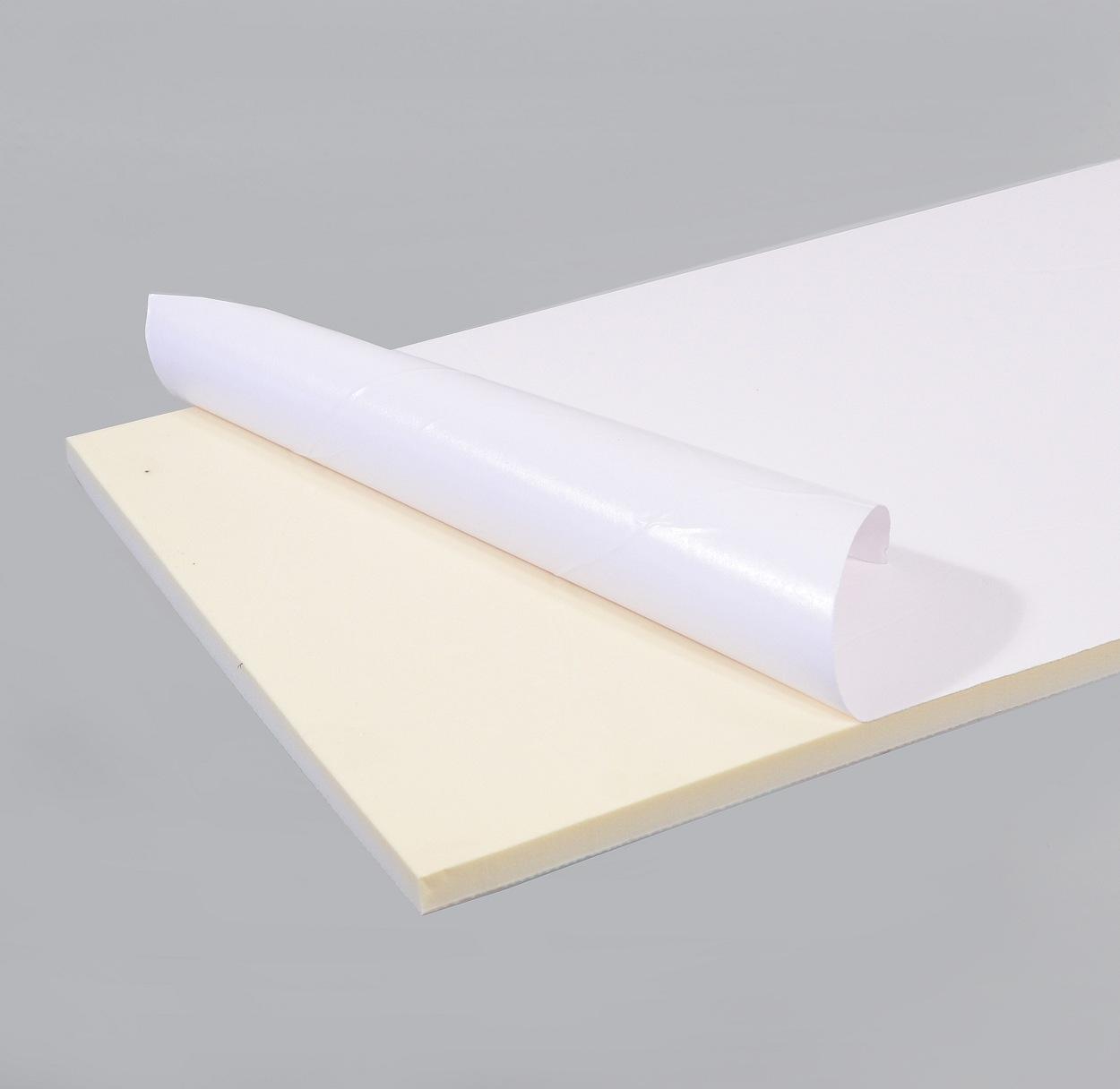 Reflexní pěnový nárazník 20x33x1cm