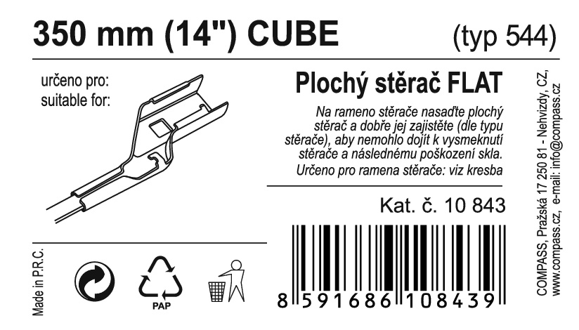 "Stěrač FLAT BULK (CUBE) 14""/350mm"