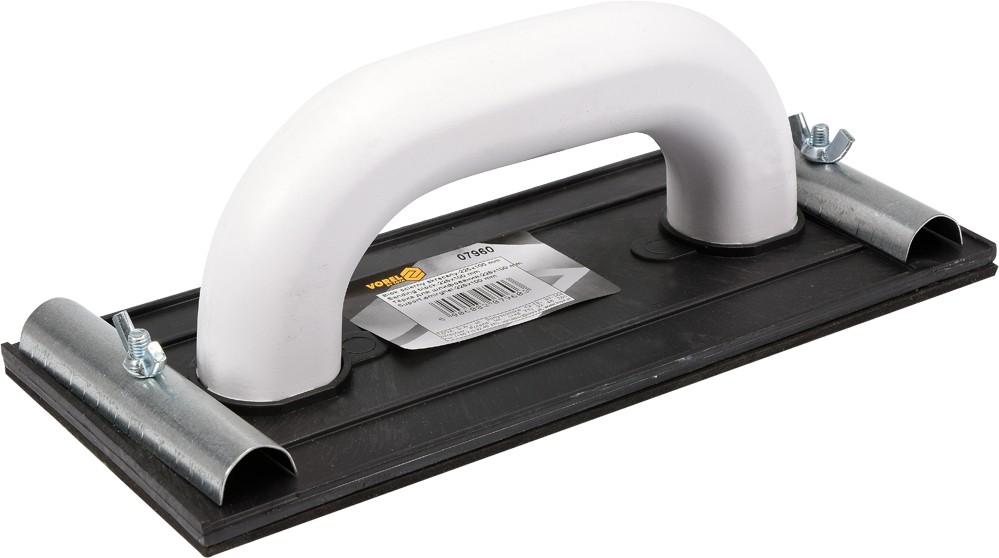 Držák na brusný papír 215 x 105 mm