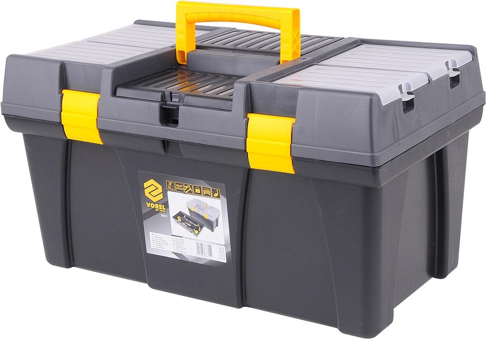 """Box na nářadí plastový 26"""" 2 zámky 65cm"""