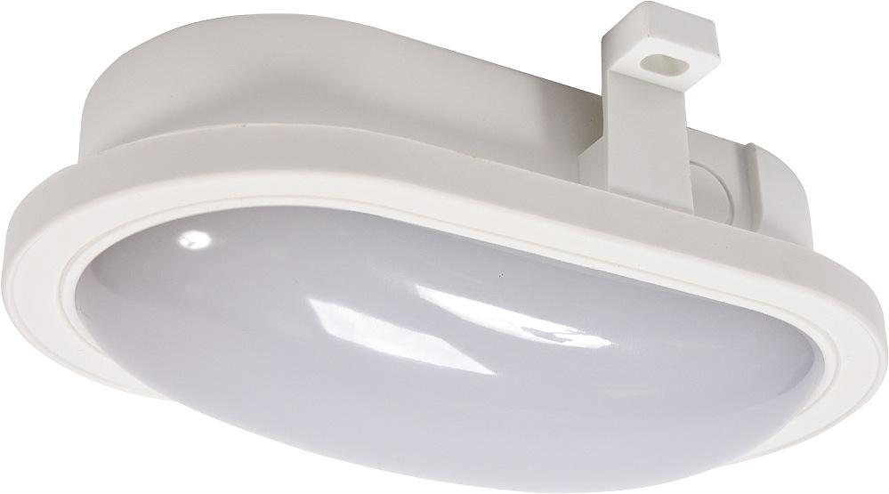 Světlo LED nástěnné 5,5W, 450lm